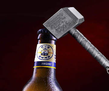 Hammer of Thor shaped beer bottle opener