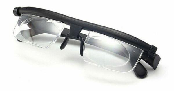 dial vision adjustable glasses