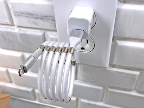 SuperCalla Charging Cable